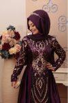 An-Nahar Nida mor abiye
