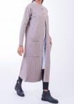 Armağan Giyim 2017 triko