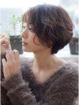japon stili kısa saç modelleri 2020